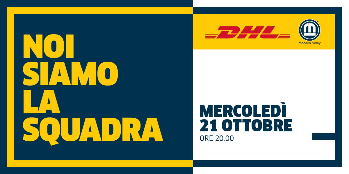 noi-siamo-la-squadra-DHL-modena-volley